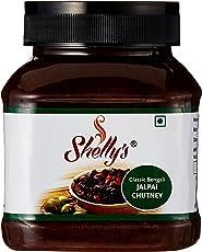Shelly's Indian Olive Chutney, 250g
