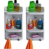 CIPLA PLAST Plastic Caddy Corner Cabinet (White, Small, Set of 2)