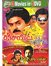 Chinarayudu, Mondi Mogudu Penki Pellam, Sogasu Chooda Tarama Telugu 3-in-1 Movie DVD