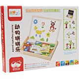 isco BallChalkboard Wooden Writing Drawing Whiteboard Magnetic Fun Educational Puzzle Toy For Young Early Education From 36
