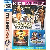 Ramaa The Saviour , Maruti Mera Dost , My Friend Ganesha -2 3 Movies In One DVD+Free CD