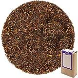 "N° 1110: Tè rosso Rooibos in foglie ""Rooibos Ciliegio Selvatico"" - 250 g - GAIWAN® GERMANY - tè in foglie, rooibos, ciliegie"