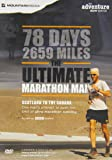 Ultimate Marathon Man DVD