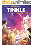 TINKLE HOLIDAY SPECIAL NO. 41