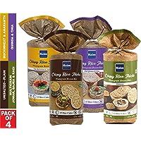 HAIM Organic Wholegrain Brown Rice Cakes (4 Flavors)