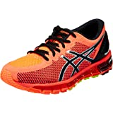 ASICS Women Gel-Quantum 360 2 Running Shoes