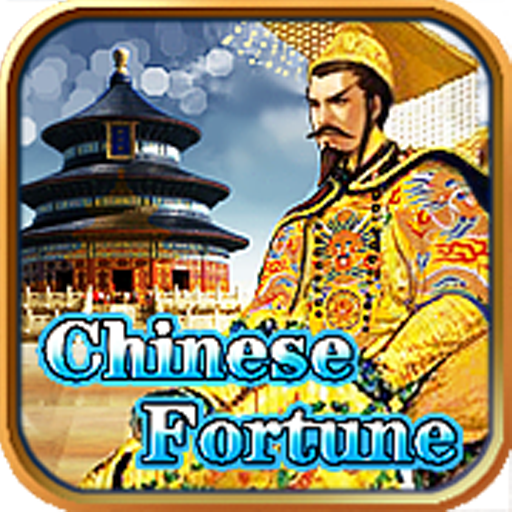 slots-chinese-fortune-free-slot-machine-game