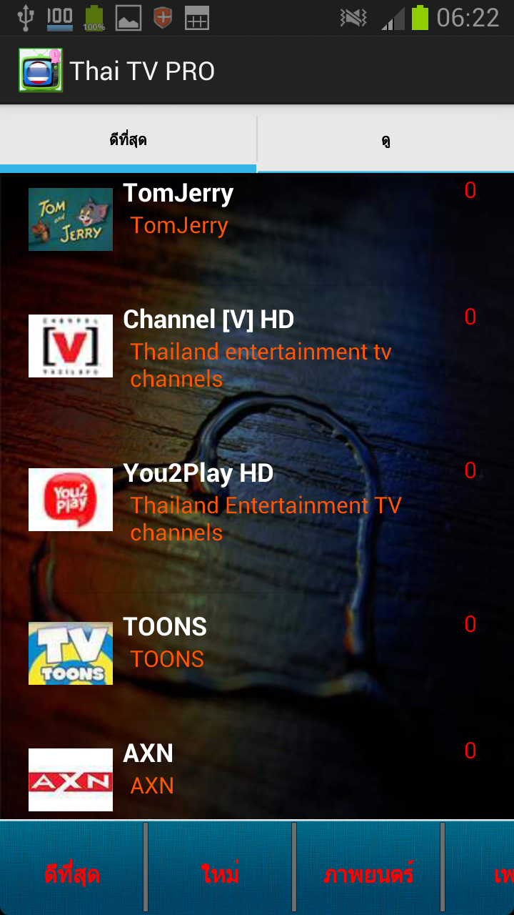 Thailand Tv Channels