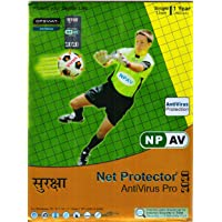NPAV Net Protector Anti-Virus Pro 2020 - 1 PC, 1 Year (Email Delivery in Less than 2 Hours- No CD)