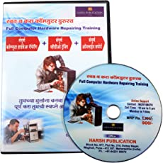 Computer Hardware Repairing Course DVD