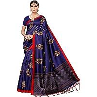 ANNI DESIGNER Women's Silk Mysore Silk Saree with Blouse Piece