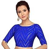 STUDIO Shringaar Royal Blue Benaras Brocade Readymade Saree Blouse With Elbow Length Sleeves