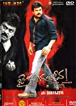 Jai Chiranjeeva Telugu Movie DVD 9 with Digital 5.1 DTS Surround System English Sub Titles
