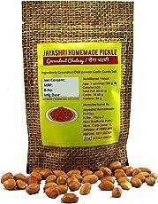 Jayashri's Peanut Chutney Powder (Shenga chutney), 400g | Homemade | Free Shipping