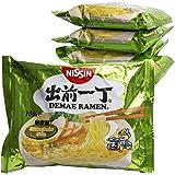 Ramen Nissin Fideos Instantáneos paquetes de 100gr   Fácil de preparar   Noodles de Japón (Pollo, 5)