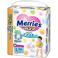 Merries Pants L Size(9-14), 56pcs