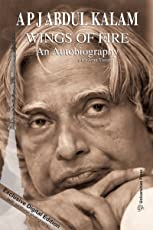 Wings of Fire: An Autobiography (Digital Exclusive Edition)