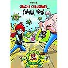 CHACHA CHAUDHARY AND CORONA VIRUS: CHACHA CHAUDHARY : CARTOONIST PRAN KUMAR