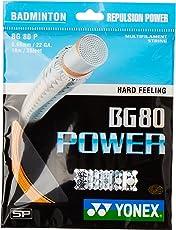Yonex BG 80 Power Badminton Strings, 0.68mm (Bright Orange)