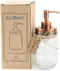 EcoJars Kupfer Mason Jar Seifenspender, Glas, Vintage, Edelstahl, 500ml, Geschenkbox