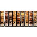 codiarts. Etiquettes à Design pour 9 classeurs A4 à Dos Large - Motif : Livres Anciens reliés en Cuir/Livres Anciens - Vintage - Autocollants, étiquettes, Autocollants pour Dos de Dossier
