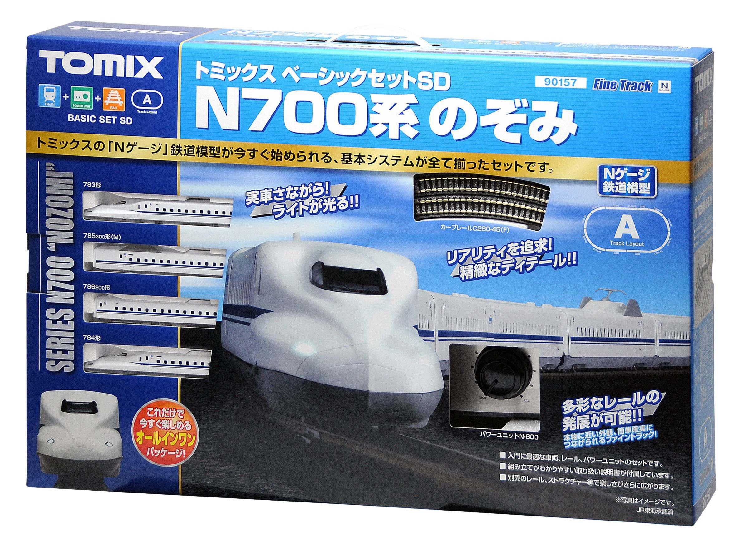 Basic Set SD Series N700 `Nozomi` (Fine Track, Track Layout Pattern A) (Model... (japan import)