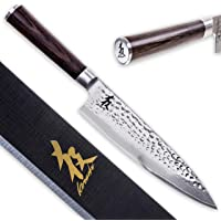 Kirosaku Couteau Cuisine de Qualité Supérieure 20 cm - Couteau Japonais très Tranchant en Acier Damas Haute Qualité…