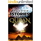 Stories of the Quran (Ibn Kathir's Story Collection)