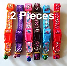 The DDS Store Colorful Printed Nylon Pets Collar Adjustable Puppy Cat Dog Collar Pet Supplies Two Random Color Send and Pattern May Vary -Pack of 2 Pieces