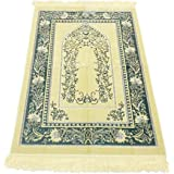 Foldable Turkish Prayer Mat, Large Size 70 X 115 cm, Multi Color - Royal-3-04