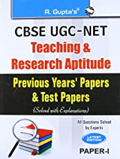 UGC-NET Teaching and Research Aptitude: Previous Papers and Test Papers (Solved)