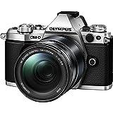 Olympus OM-D E-M5 Mark II Kit, Micro Four Thirds systemkamera (16,1 megapixlar, 5-axlad bildstabilisator, elektronisk sökare)
