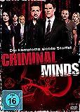 Criminal Minds - Die komplette siebte Staffel