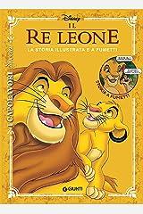 Il Re Leone (I capolavori Vol. 56) Formato Kindle