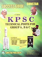 Success Guide Sunstar K.P.S.C