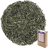 "Núm. 1166: Té verde orgánico ""Sencha"" - hojas sueltas ecológico - 1 kg - GAIWAN® GERMANY - té verde de la agricultura ecológi"