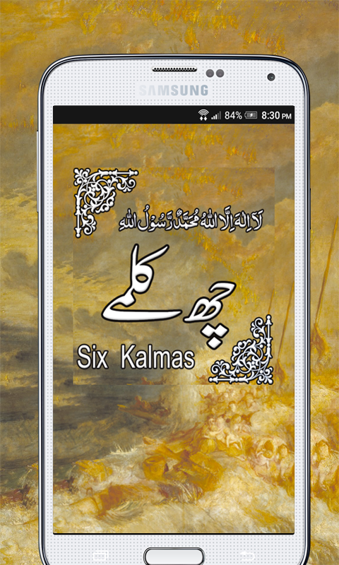 six(6) kalma of Islam: Amazon co uk: Appstore for Android