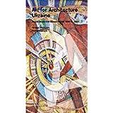 Ukraine: Art for Architecture: Ukraine: Soviet Modernist Mosaics 1960 to 1990