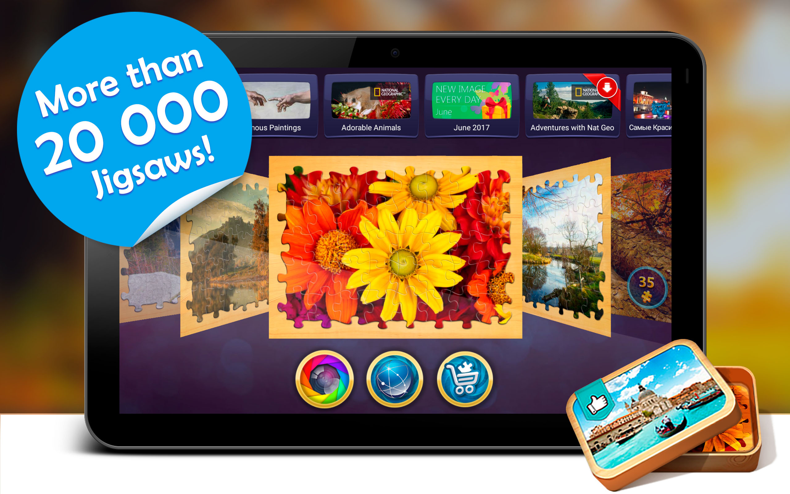 magic jigsaw puzzles amazon co uk appstore for android