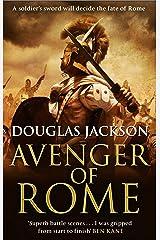Avenger of Rome: (Gaius Valerius Verrens 3) Kindle Edition