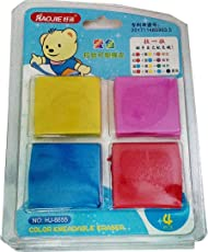 Art Box Clay wala Eraser Set of 4 Colour . Now Play with Clay and Erase Too. Strechcy Clay DIY ,Make Your own Creation