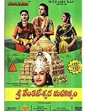 Sri Venkateshwara Mahatyam Telugu Devotional Movie DVD 9 with Dolby Digital 5.1 Supporting Sound