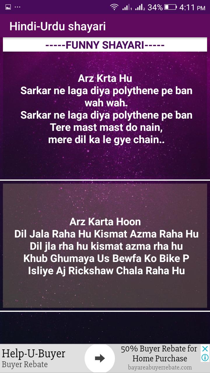 Hindi Urdu Shayari Amazon Co Uk Appstore For Android