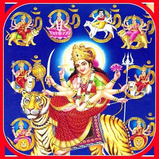 Jai Adhya Shakti Aarti Navratri Arti App