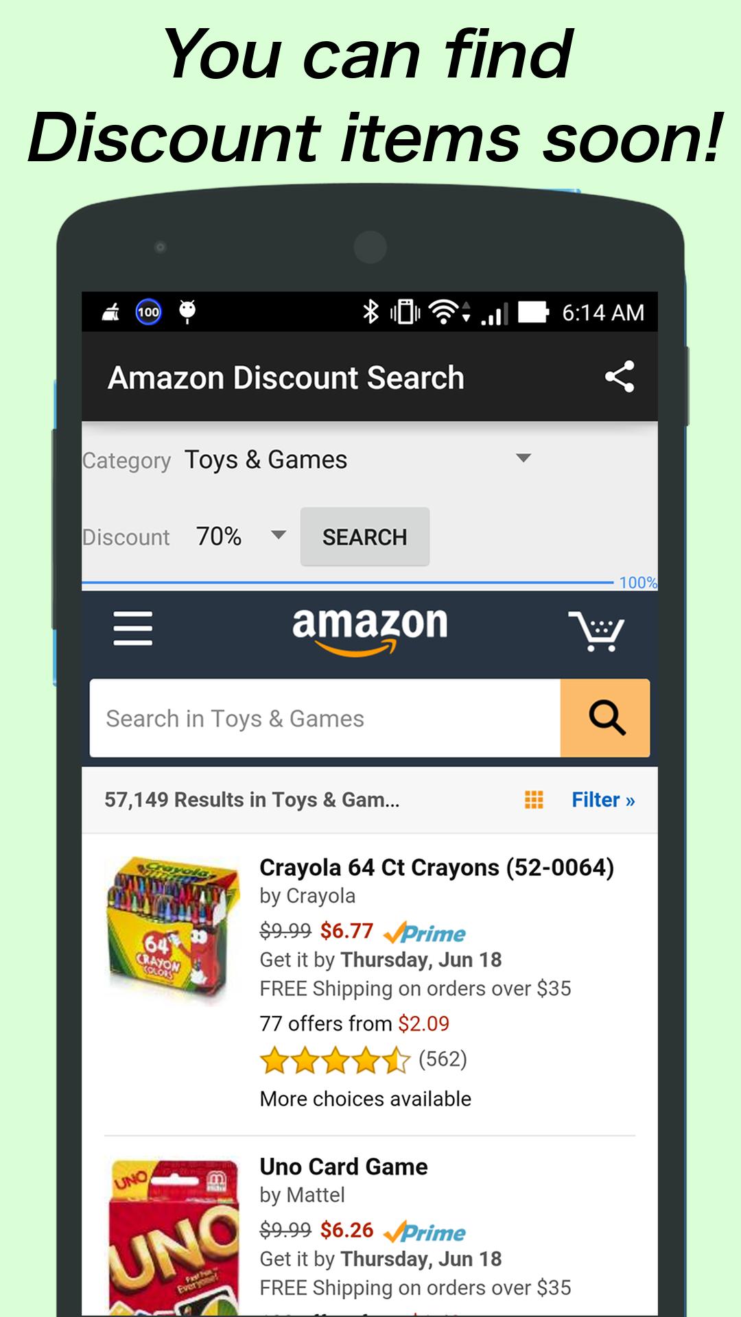 shopping search amazon