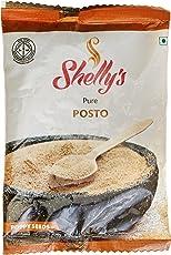 Shelly's Poppy Seeds, 50g