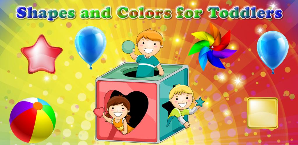 formen und farben f r kleinkinder ihrem kind helfen um die feinmotorik zu entwickeln. Black Bedroom Furniture Sets. Home Design Ideas