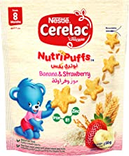 Nestle Cerelac NutripuffsOriginal Bag withStrawberry and Banana, 50gm (Pack of 1)