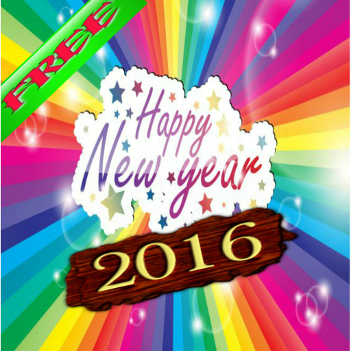 New Year Frames 2016