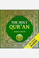 The Holy Qur'an [Arabic Edition] Audible Audiobook